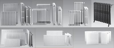 Productos para el hogar por marca potencia radiadores for Radiadores de acero roca